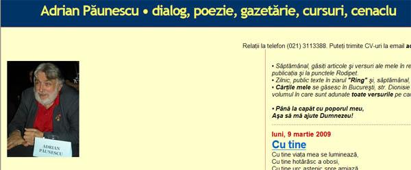 blog-adrian-paunescu1