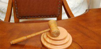 judecatorie-constitutie