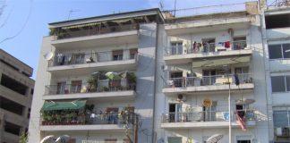 locuinte-blocuri