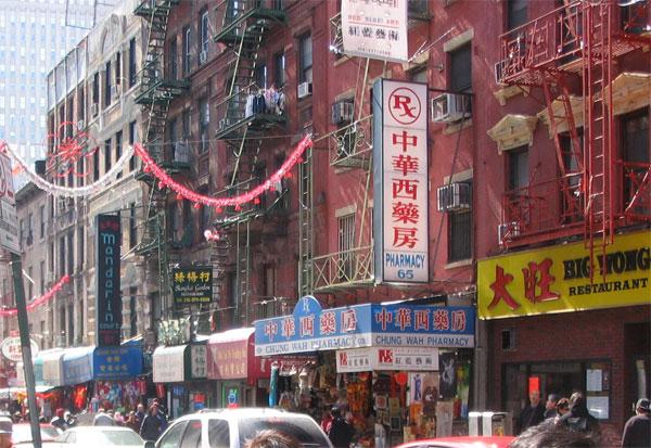 china-beijing-oras