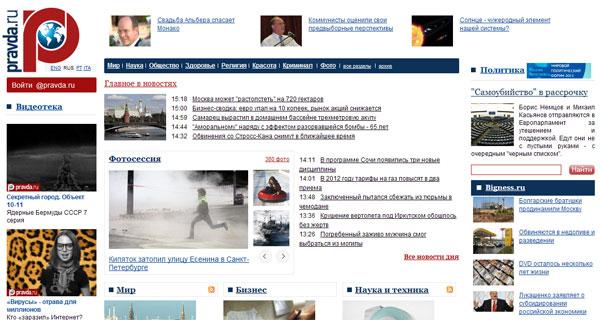 site-rusia-pravada