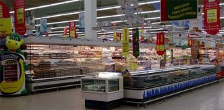 supermarket-produse-alimentare