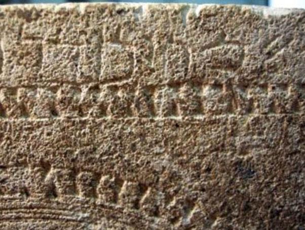 sarcofag-antichitate-biblie