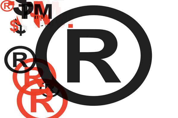 marca-inregistrata-brand
