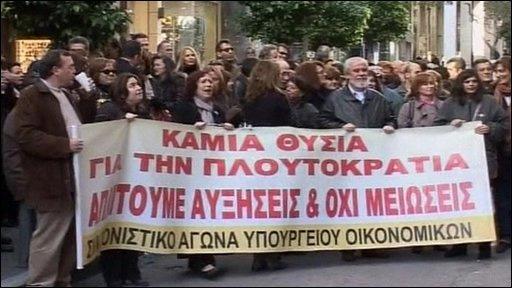 grecia-greva-foto-bbc