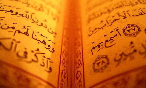 koran-carte-sfanta-iran