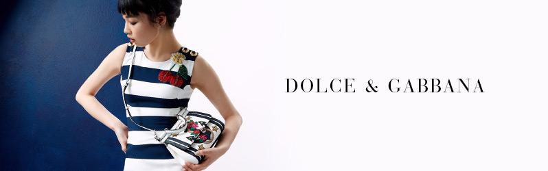 Genti Dolce & Gabbana pline de rafinament in oferta Gentuim