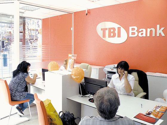 Tbi bank credit online
